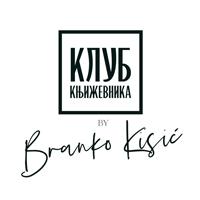 Restoran Klub Književnika Logo